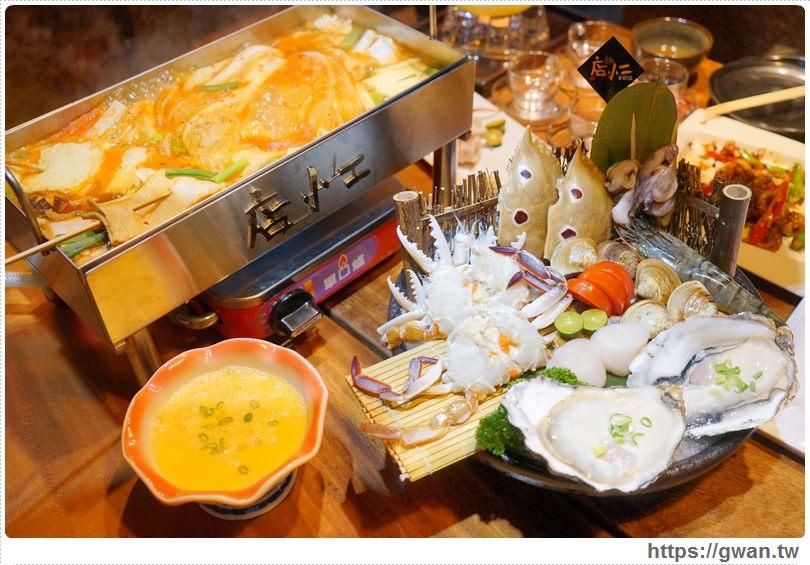 [台中美食●西區] 店小二串燒vs燒肉 — 韓式大長今鍋加豪華海鮮盤 | 聚會圍爐超吸睛的方形火鍋,食尚玩家推薦