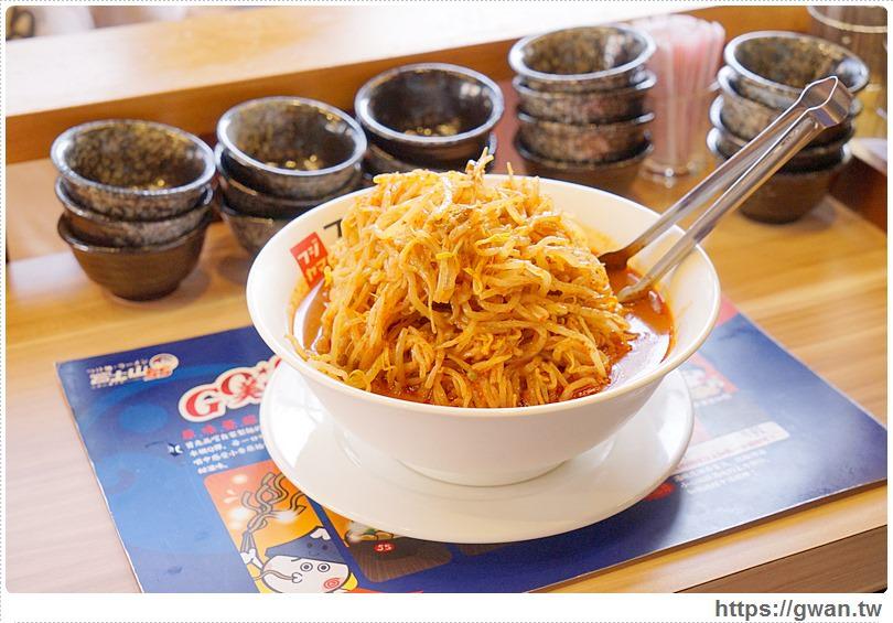 20170113014637 85 - 熱血採訪 | 富士山55沾麵 — 世界風大賞♥️印度咖哩、義式蕃茄口味新上市