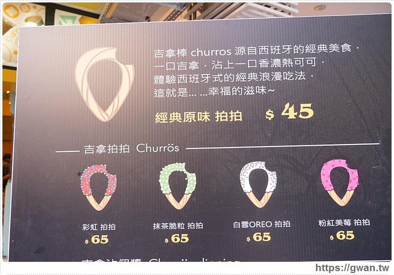 20170113021812 45 - 熱血採訪 |  i Chu 愛啾 • 吉拿棒專門店 — 少女風繽紛拍拍、夢幻冰淇淋吉拿