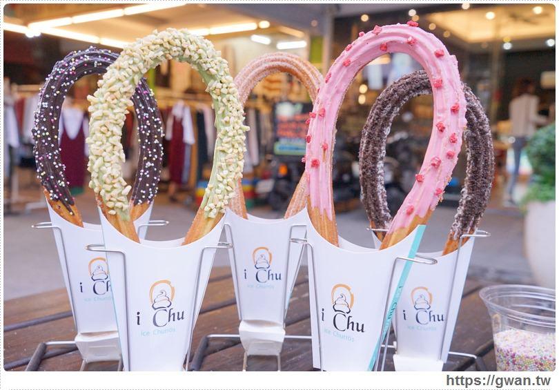 20170113021833 96 - 熱血採訪 |  i Chu 愛啾 • 吉拿棒專門店 — 少女風繽紛拍拍、夢幻冰淇淋吉拿