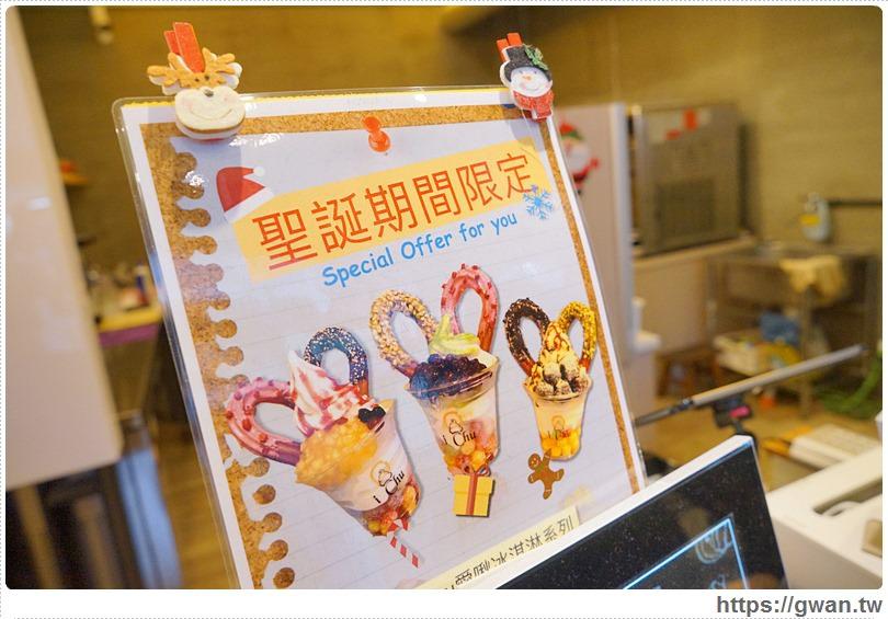 20170113021852 39 - 熱血採訪 |  i Chu 愛啾 • 吉拿棒專門店 — 少女風繽紛拍拍、夢幻冰淇淋吉拿