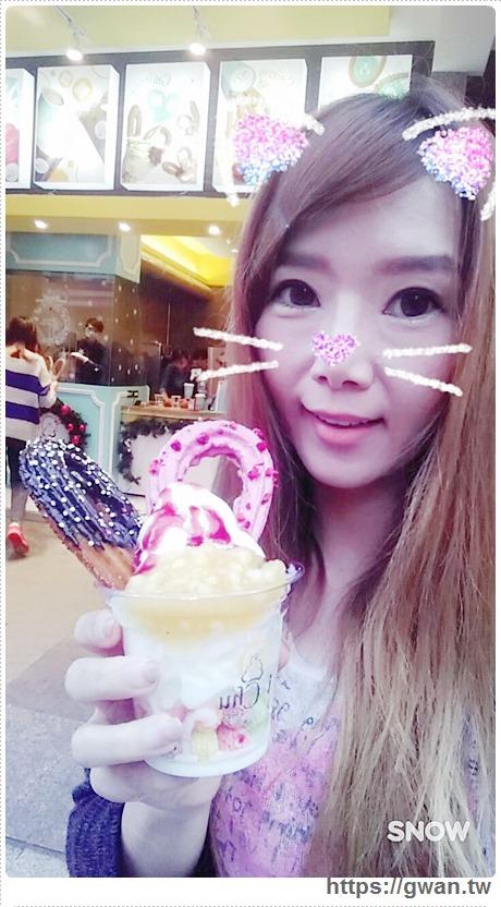 20170113021853 13 - 熱血採訪 |  i Chu 愛啾 • 吉拿棒專門店 — 少女風繽紛拍拍、夢幻冰淇淋吉拿