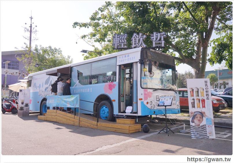 [台中飲料●西屯區] 輕飲哲中科巴士概念店 — 不載人只賣飲料 | 台中第一間巴士概念茶飲
