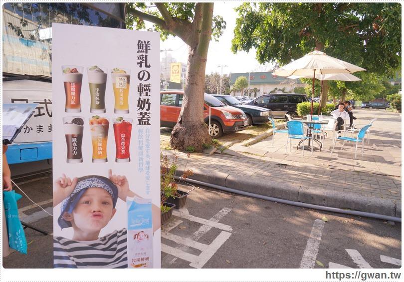 20170120163025 10 - 輕飲哲中科巴士概念店 — 不載人只賣飲料 | 台中第一間巴士概念茶飲