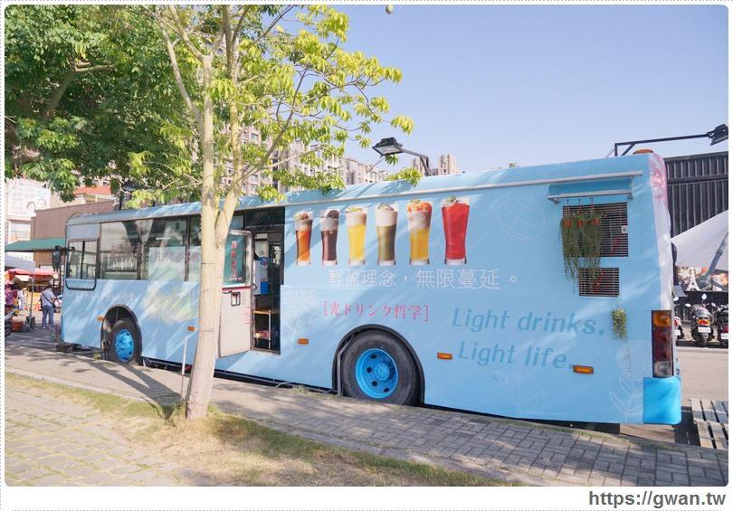 20170120163038 33 - 輕飲哲中科巴士概念店 — 不載人只賣飲料 | 台中第一間巴士概念茶飲