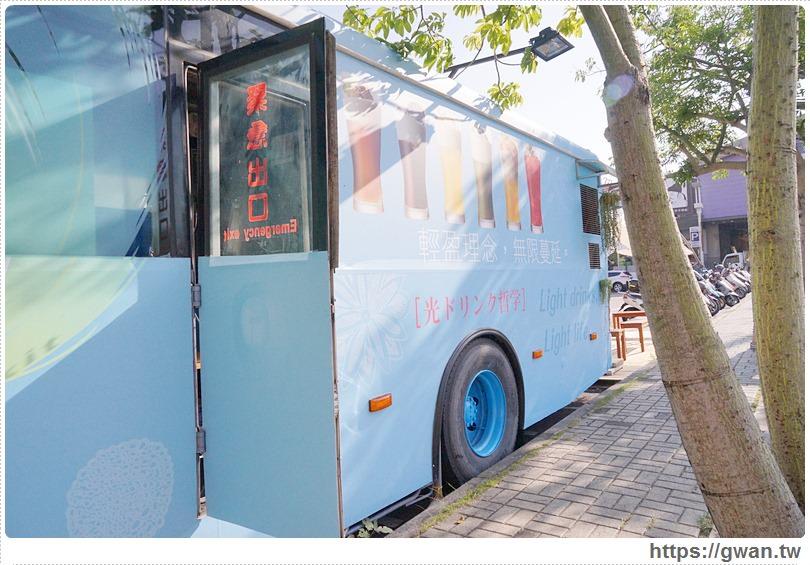 20170120163040 43 - 輕飲哲中科巴士概念店 — 不載人只賣飲料 | 台中第一間巴士概念茶飲