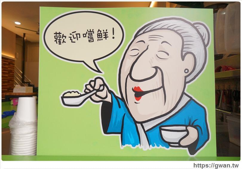 20170122143653 56 - 【熱血採訪】金華61鴉片綠豆蒜 — 冬季甜湯美味推薦 | 還有古早味麵茶冰、烤乳冰