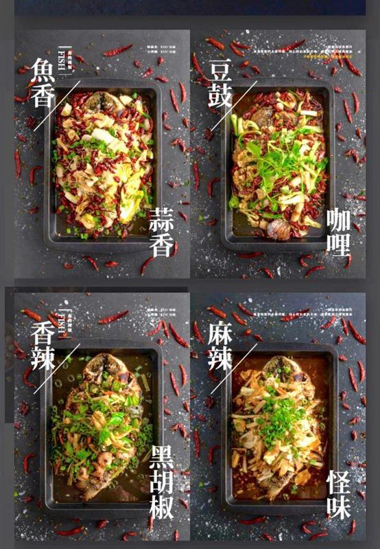 20170122203342 5 - 熱血採訪 | 城裡城外巫山烤魚 — 麻辣酸甜怪味烤魚 | 台灣也能吃到道地四川活魚料理