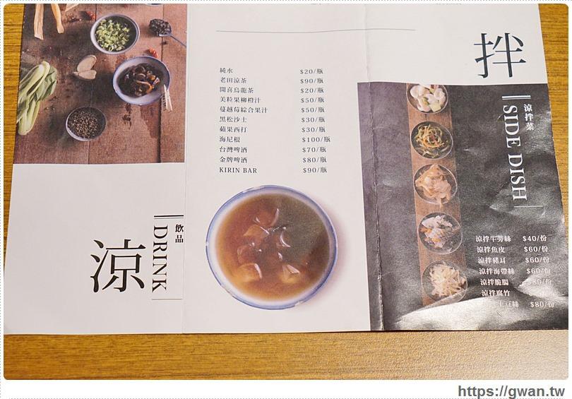 20170122203352 68 - 熱血採訪 | 城裡城外巫山烤魚 — 麻辣酸甜怪味烤魚 | 台灣也能吃到道地四川活魚料理