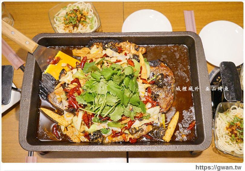20170122203356 75 - 熱血採訪 | 城裡城外巫山烤魚 — 麻辣酸甜怪味烤魚 | 台灣也能吃到道地四川活魚料理