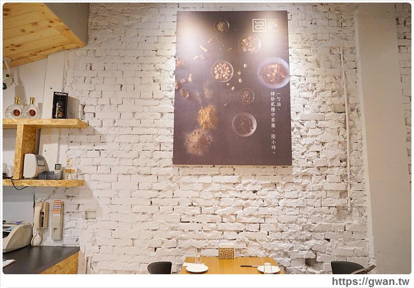 20170122203405 3 - 熱血採訪 | 城裡城外巫山烤魚 — 麻辣酸甜怪味烤魚 | 台灣也能吃到道地四川活魚料理