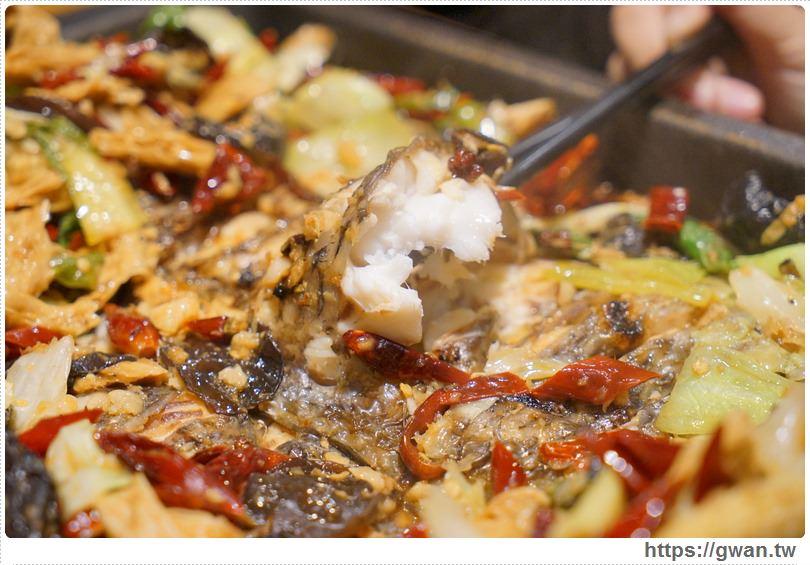 20170122203406 43 - 熱血採訪 | 城裡城外巫山烤魚 — 麻辣酸甜怪味烤魚 | 台灣也能吃到道地四川活魚料理