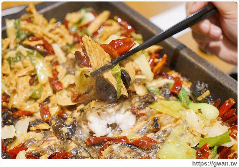 20170122203407 94 - 熱血採訪 | 城裡城外巫山烤魚 — 麻辣酸甜怪味烤魚 | 台灣也能吃到道地四川活魚料理
