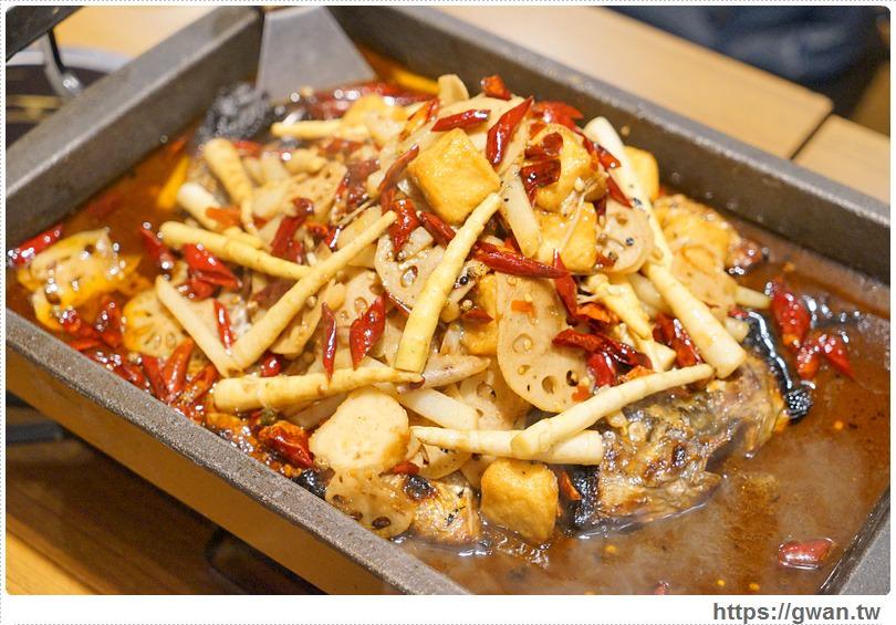 20170122203412 70 - 熱血採訪 | 城裡城外巫山烤魚 — 麻辣酸甜怪味烤魚 | 台灣也能吃到道地四川活魚料理