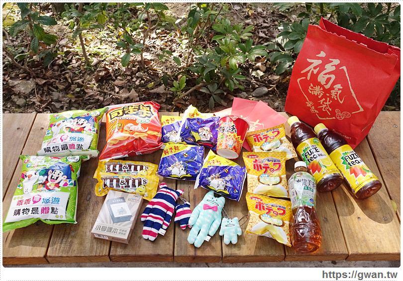 搶手貨!!! PTT討論超高的全家限量超值福袋~零食、飲料、糖果、抽獎券,還有機會抽到宇宙人絨毛吊飾!!!