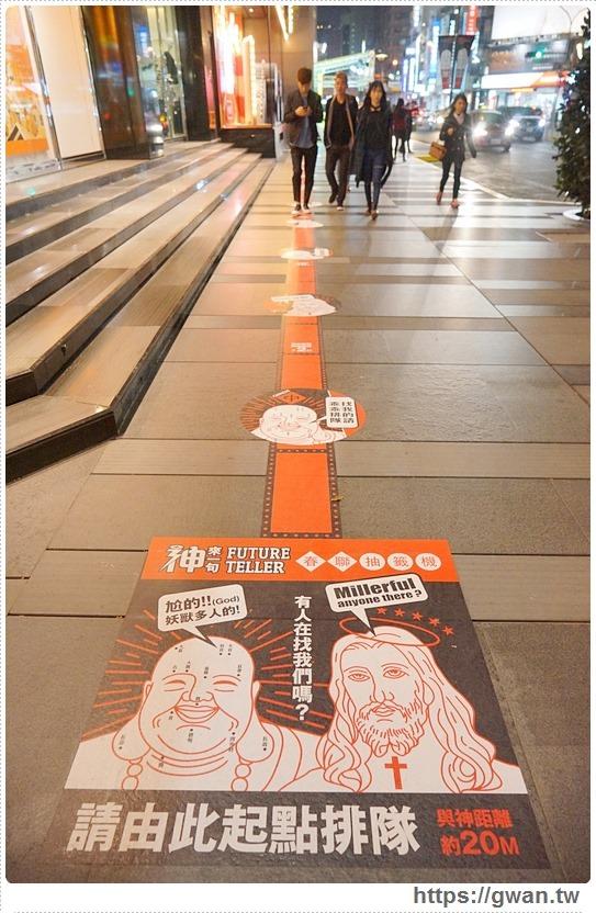 20170127010533 46 - 勤美誠品綠園道 — 胡!碰!自摸!!!過年麻將裝置藝術好應景