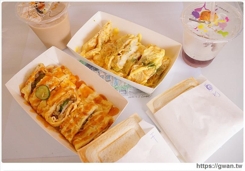 [台南美食●東區] 少爺手作蛋餅 — 口味獨特創意蛋餅 | 刈包、流沙、打拋豬好新奇