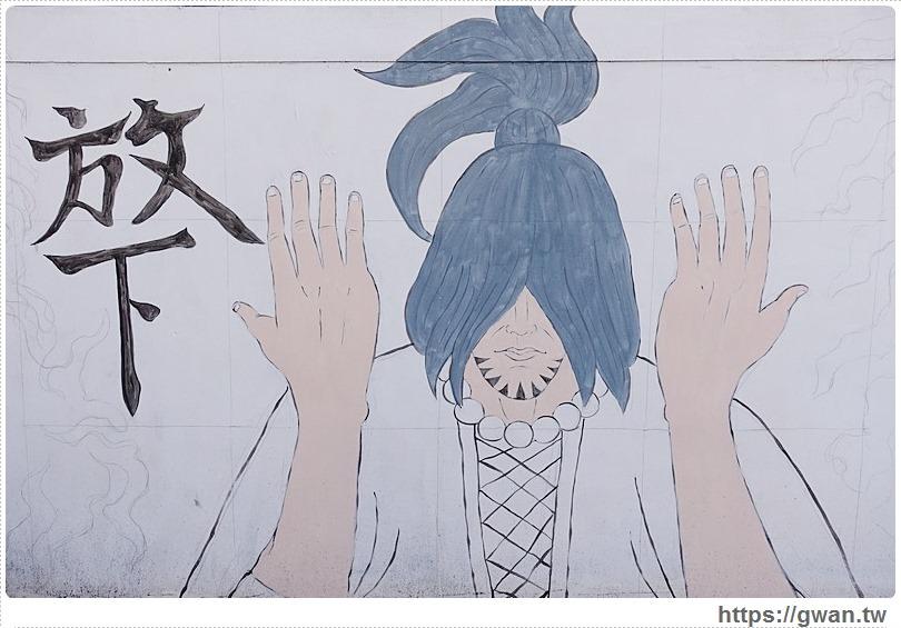 [台南景點●中西區] 南方公園旁彩繪牆 — 健康宣導,遠離菸、酒和毒品