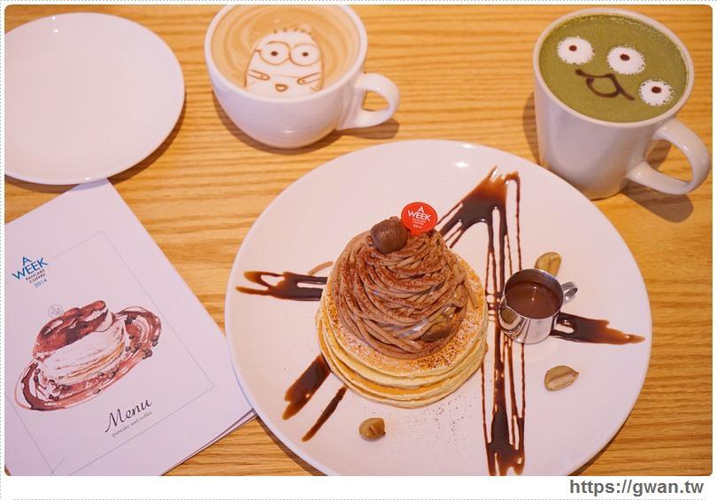 [台南美食●中西區] A Week — IG人氣甜點店 | 秋季限定可可蒙布朗煎餅和三眼仔抹茶拿鐵