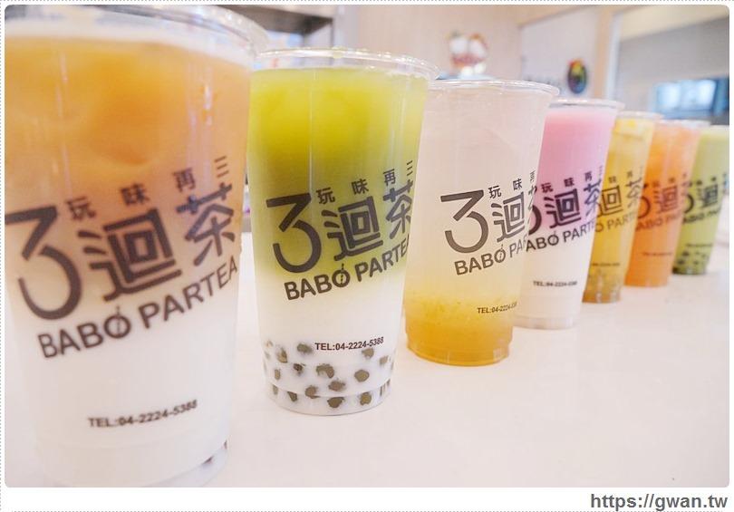 20170209181326 4 - 台中飲料專賣店懶人包,27間手搖飲品攻略