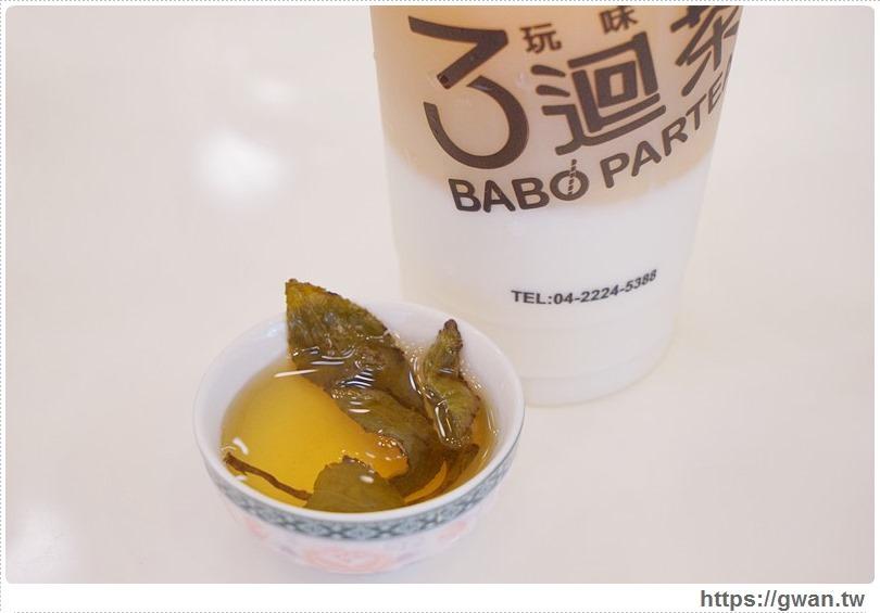 20170209181412 52 - 【熱血採訪】3迴茶 新潮飲 — 職人製茶,手作珍珠搭配漸層飲料 | 情人節拍照打卡抽電影雙人票