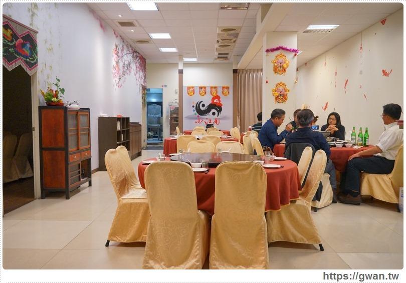 20170211010719 96 - 熱血採訪 | 小江南餐廳 — 長江以南各地美食功夫菜