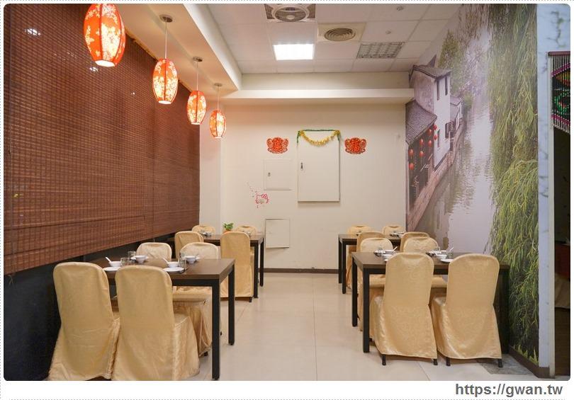 20170211010721 93 - 熱血採訪 | 小江南餐廳 — 長江以南各地美食功夫菜