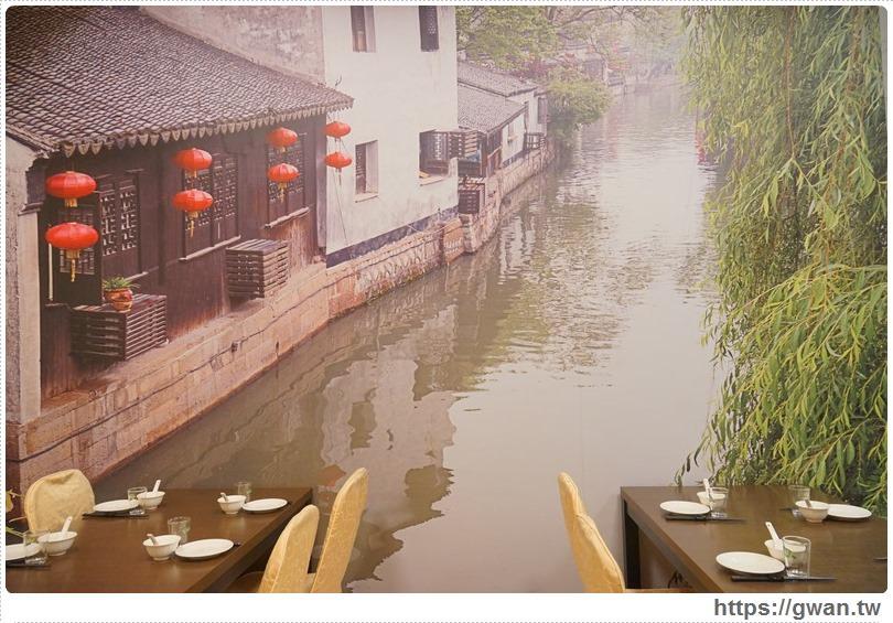 20170211010723 33 - 熱血採訪 | 小江南餐廳 — 長江以南各地美食功夫菜