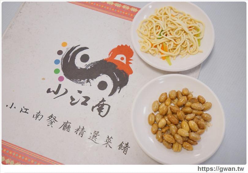 20170211010727 16 - 熱血採訪 | 小江南餐廳 — 長江以南各地美食功夫菜