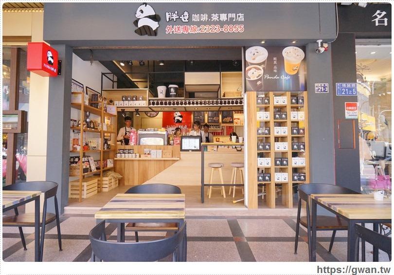 20170214004452 3 - 熱血採訪 | 胖達咖啡茶專門店 — 世界咖啡、台灣好茶,還有創意厚土司 | 外帶、外送專賣店