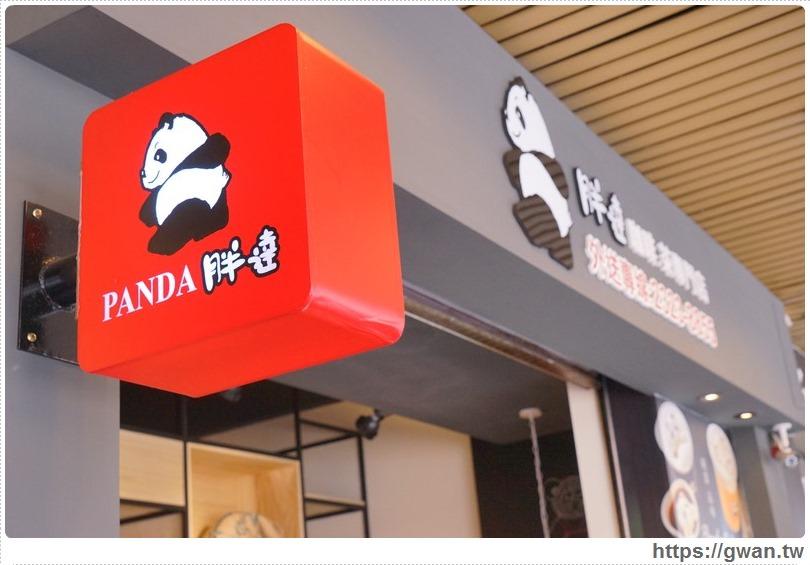 20170214004454 27 - 熱血採訪 | 胖達咖啡茶專門店 — 世界咖啡、台灣好茶,還有創意厚土司 | 外帶、外送專賣店