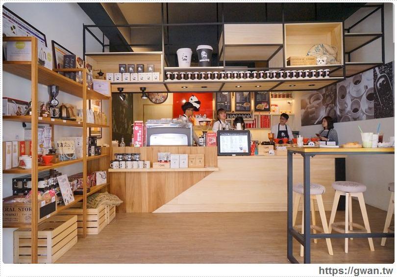 20170214004456 94 - 熱血採訪 | 胖達咖啡茶專門店 — 世界咖啡、台灣好茶,還有創意厚土司 | 外帶、外送專賣店