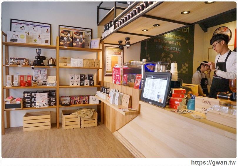 20170214004457 33 - 熱血採訪 | 胖達咖啡茶專門店 — 世界咖啡、台灣好茶,還有創意厚土司 | 外帶、外送專賣店
