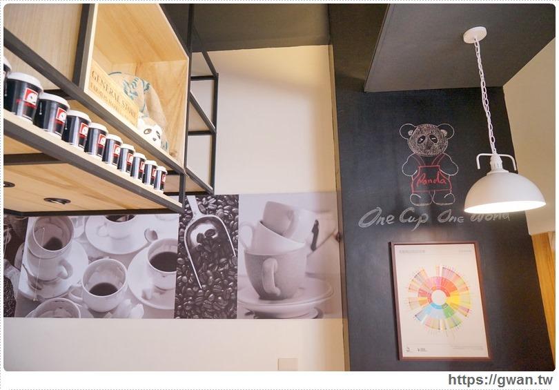 20170214004459 12 - 熱血採訪 | 胖達咖啡茶專門店 — 世界咖啡、台灣好茶,還有創意厚土司 | 外帶、外送專賣店