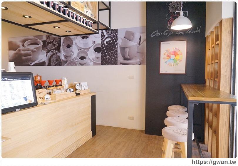 20170214004459 58 - 熱血採訪 | 胖達咖啡茶專門店 — 世界咖啡、台灣好茶,還有創意厚土司 | 外帶、外送專賣店