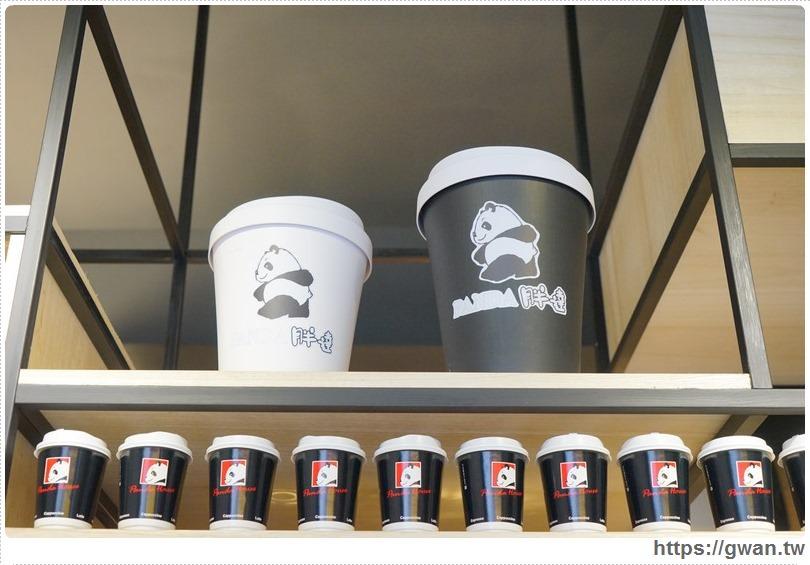 20170214004500 45 - 熱血採訪 | 胖達咖啡茶專門店 — 世界咖啡、台灣好茶,還有創意厚土司 | 外帶、外送專賣店