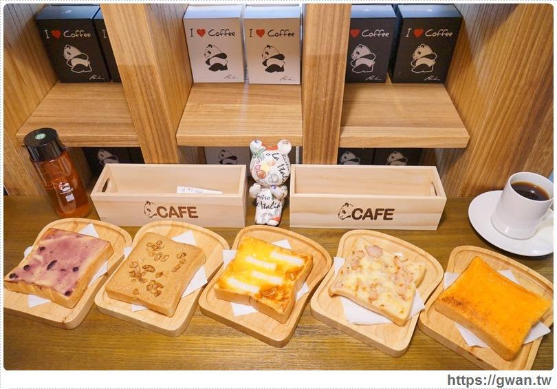 20170214004504 66 - 熱血採訪 | 胖達咖啡茶專門店 — 世界咖啡、台灣好茶,還有創意厚土司 | 外帶、外送專賣店