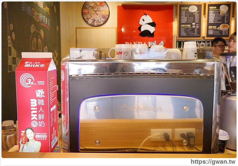 20170214004504 8 - 熱血採訪 | 胖達咖啡茶專門店 — 世界咖啡、台灣好茶,還有創意厚土司 | 外帶、外送專賣店