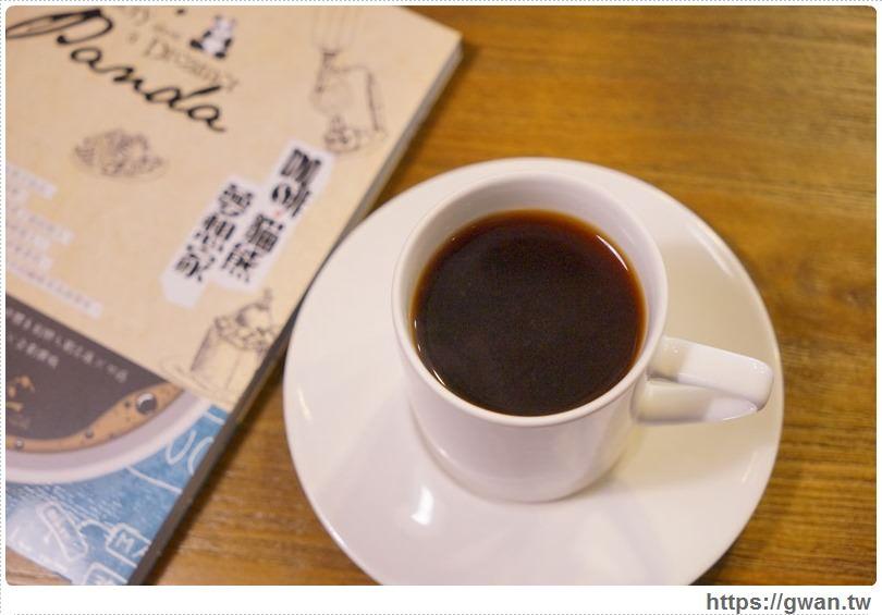 20170214004516 52 - 熱血採訪 | 胖達咖啡茶專門店 — 世界咖啡、台灣好茶,還有創意厚土司 | 外帶、外送專賣店
