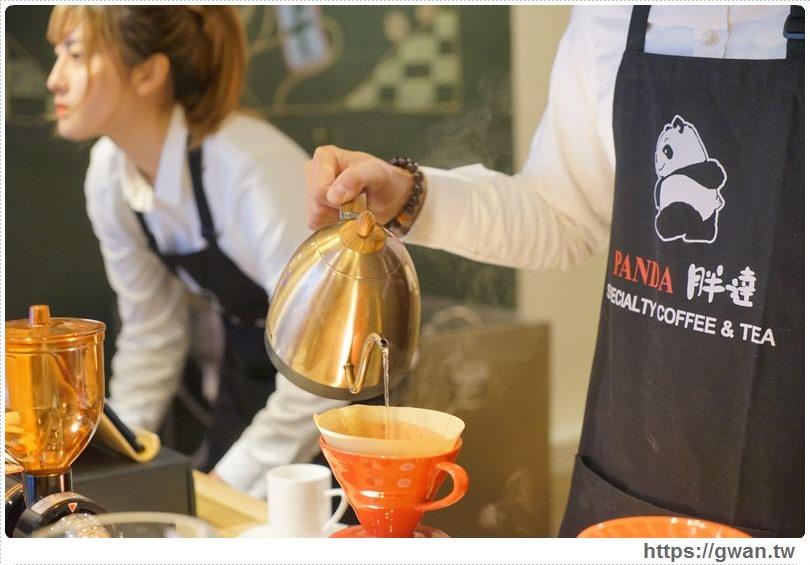 20170214004516 63 - 熱血採訪 | 胖達咖啡茶專門店 — 世界咖啡、台灣好茶,還有創意厚土司 | 外帶、外送專賣店
