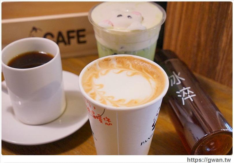 20170214004522 24 - 熱血採訪 | 胖達咖啡茶專門店 — 世界咖啡、台灣好茶,還有創意厚土司 | 外帶、外送專賣店
