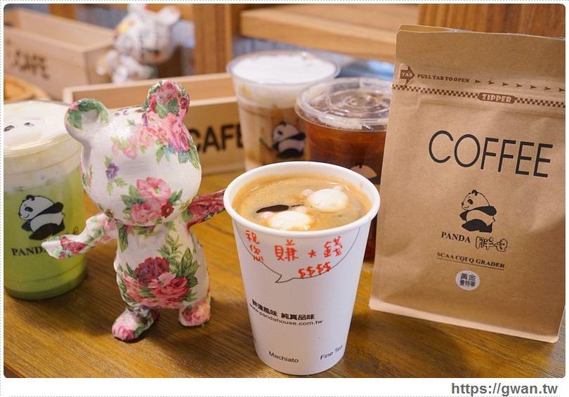 20170214004522 76 - 熱血採訪 | 胖達咖啡茶專門店 — 世界咖啡、台灣好茶,還有創意厚土司 | 外帶、外送專賣店
