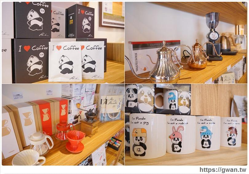 20170214004534 91 - 熱血採訪 | 胖達咖啡茶專門店 — 世界咖啡、台灣好茶,還有創意厚土司 | 外帶、外送專賣店