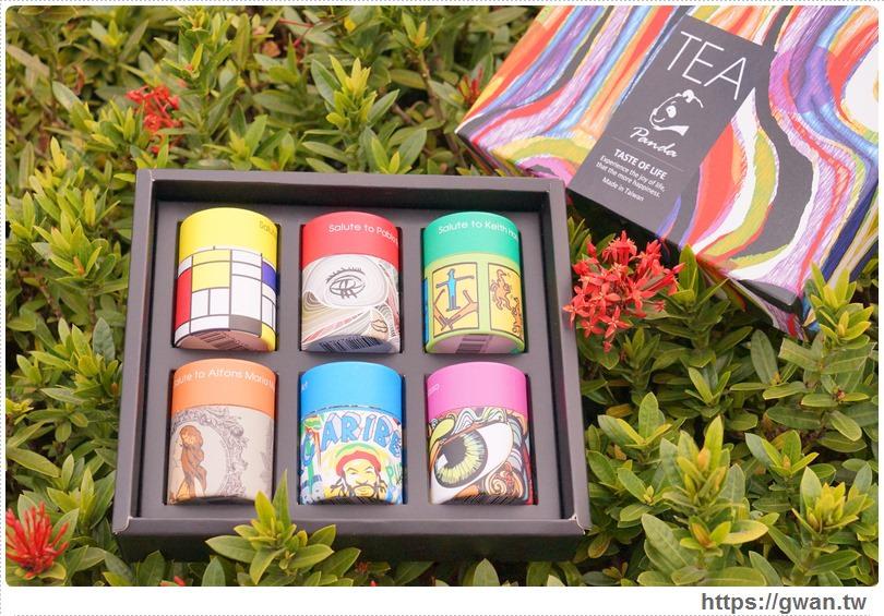 20170214221007 31 - 熱血採訪 | 胖達咖啡茶專門店 — 世界咖啡、台灣好茶,還有創意厚土司 | 外帶、外送專賣店