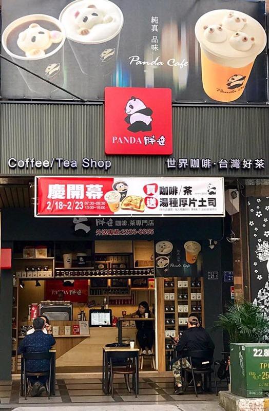 20170218011908 53 - 熱血採訪 | 胖達咖啡茶專門店 — 世界咖啡、台灣好茶,還有創意厚土司 | 外帶、外送專賣店