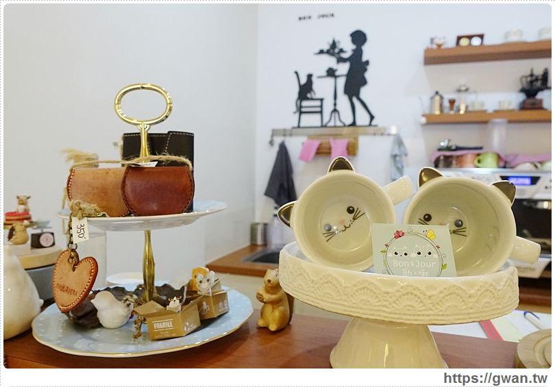 20170222011641 42 - Bon& Jour 豹·啾點心工作室 — 手工甜點、千層蛋糕