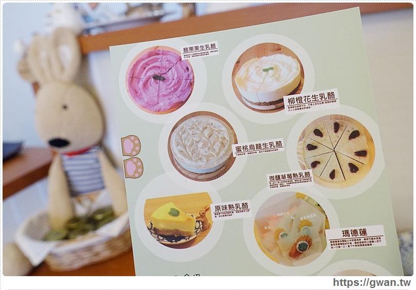 20170222011645 60 - Bon& Jour 豹·啾點心工作室 — 手工甜點、千層蛋糕