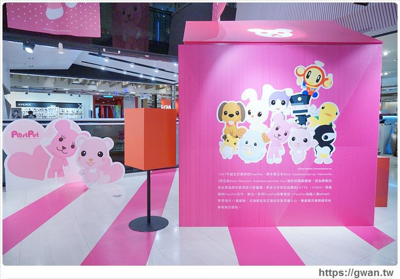 20170223190952 44 - 中友百貨MOMO熊部屋 -- 日本電郵寵物20週年展