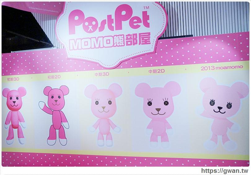 20170223190956 34 - 中友百貨MOMO熊部屋 -- 日本電郵寵物20週年展