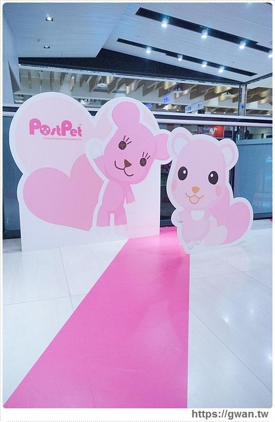 20170223190957 95 - 中友百貨MOMO熊部屋 -- 日本電郵寵物20週年展